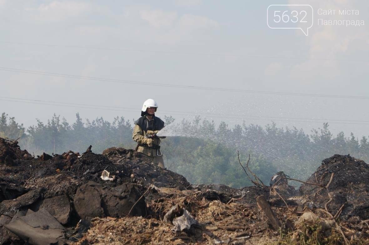 Пожар на полигоне ТБО: павлоградские спасатели продолжают бороться с огнем, фото-3