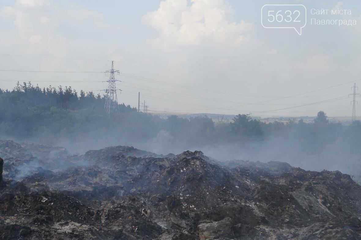 Пожар на полигоне ТБО: павлоградские спасатели продолжают бороться с огнем, фото-6