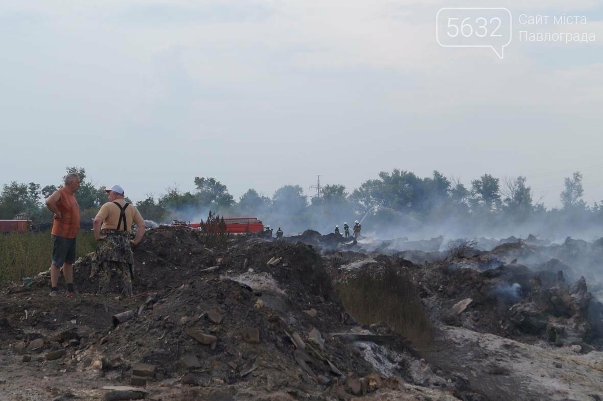 Пожар на полигоне ТБО: павлоградские спасатели продолжают бороться с огнем, фото-1