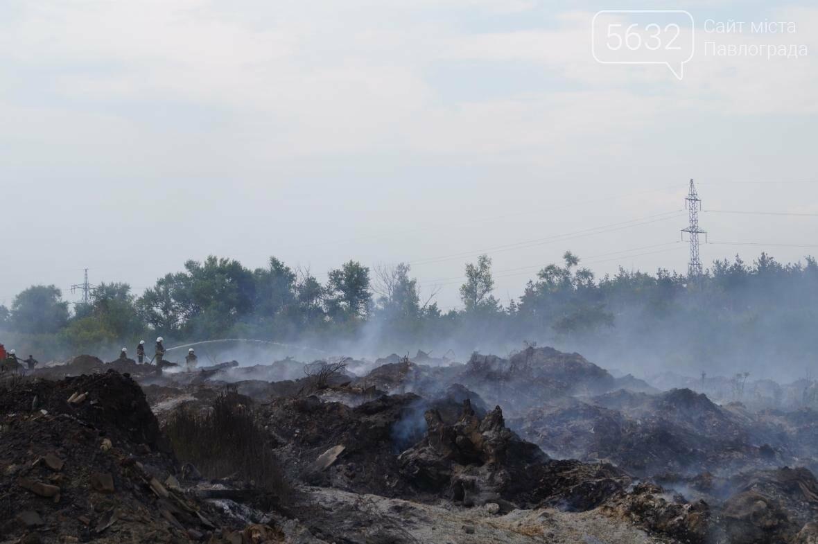 Пожар на полигоне ТБО: павлоградские спасатели продолжают бороться с огнем, фото-5