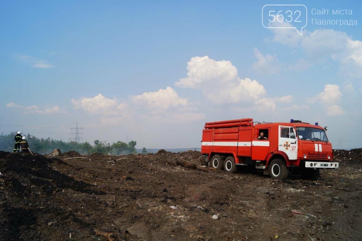Пожар на полигоне ТБО: павлоградские спасатели продолжают бороться с огнем, фото-2