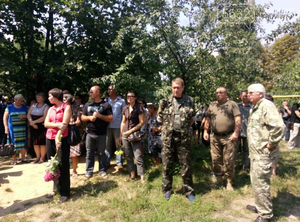 В Тернівці поховали атовця, який загинув в перестрілці в Дніпрі, фото-6