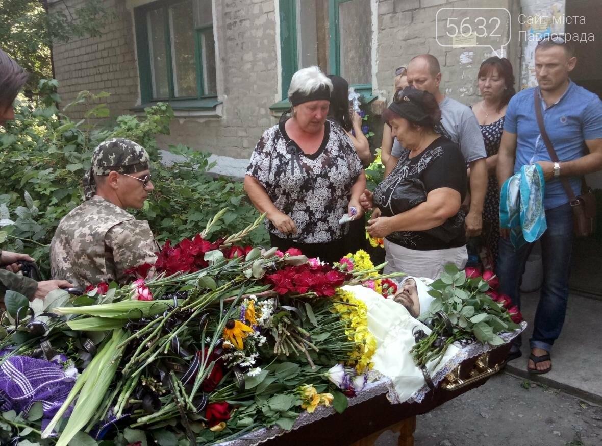 В Тернівці поховали атовця, який загинув в перестрілці в Дніпрі, фото-4