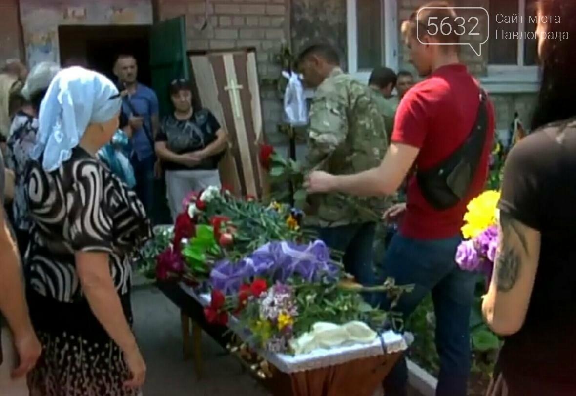 В Тернівці поховали атовця, який загинув в перестрілці в Дніпрі, фото-9