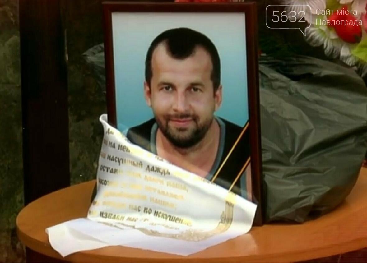 В Тернівці поховали атовця, який загинув в перестрілці в Дніпрі, фото-5