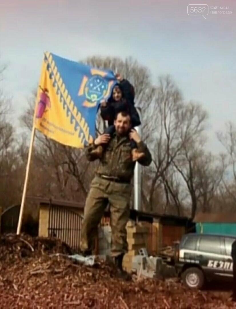 В Тернівці поховали атовця, який загинув в перестрілці в Дніпрі, фото-8