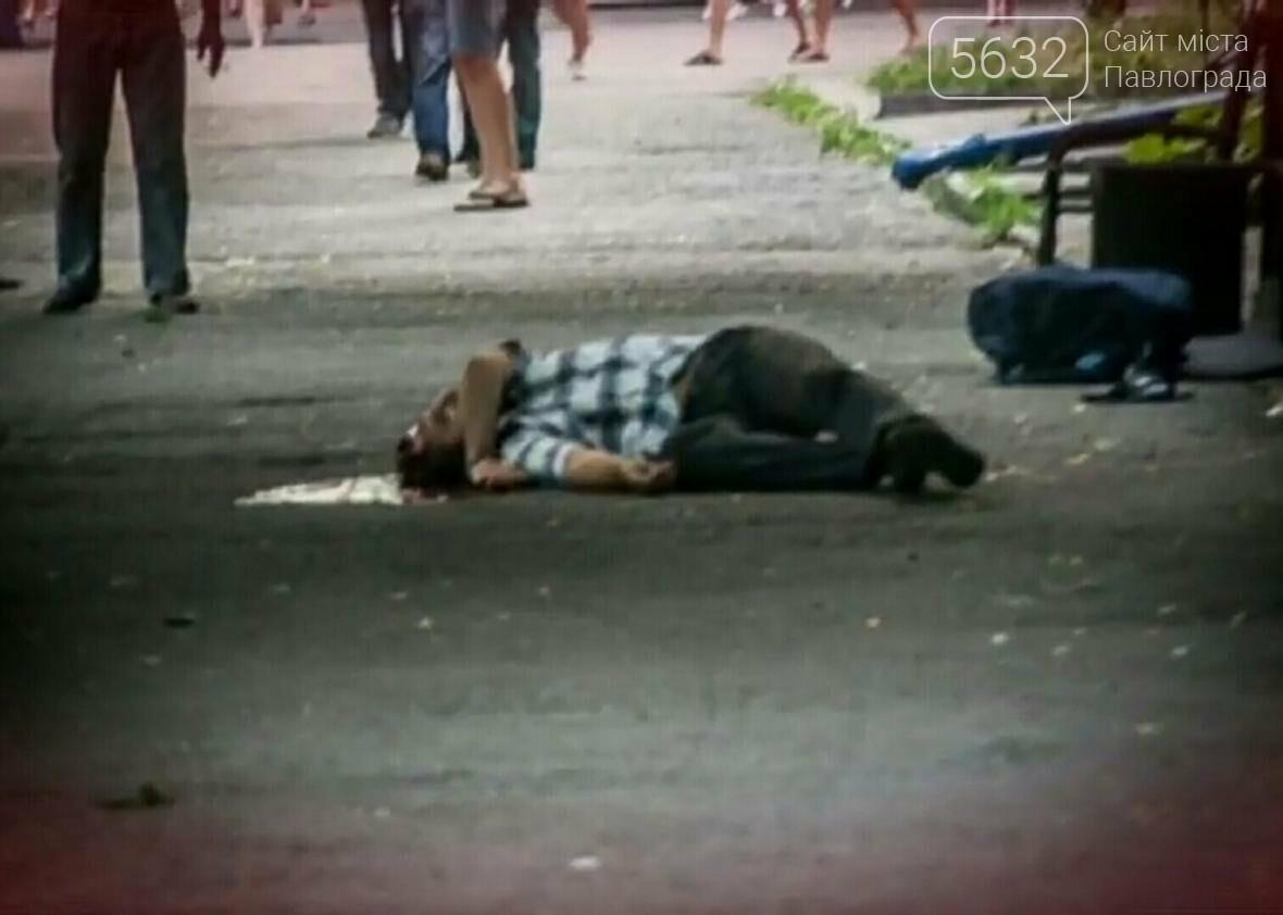 В Тернівці поховали атовця, який загинув в перестрілці в Дніпрі, фото-2
