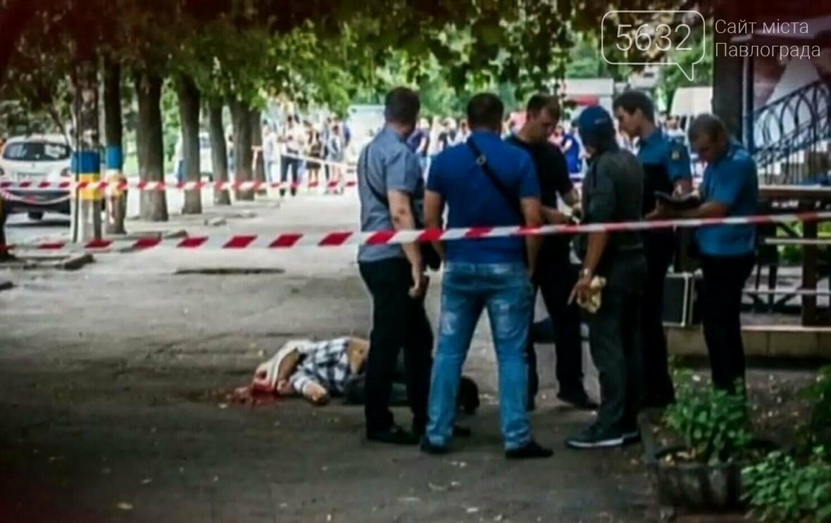 В Тернівці поховали атовця, який загинув в перестрілці в Дніпрі, фото-3