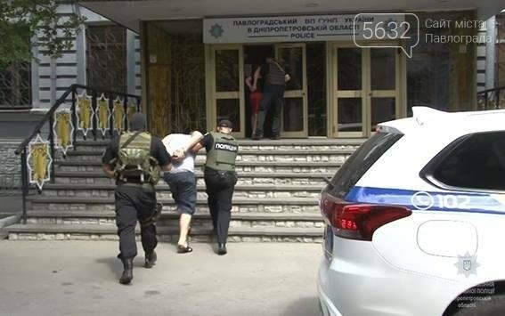 На Павлоградщині затримали розбійників, які напали на водія вантажівки та вкрали чверть мільйона гривень, фото-1