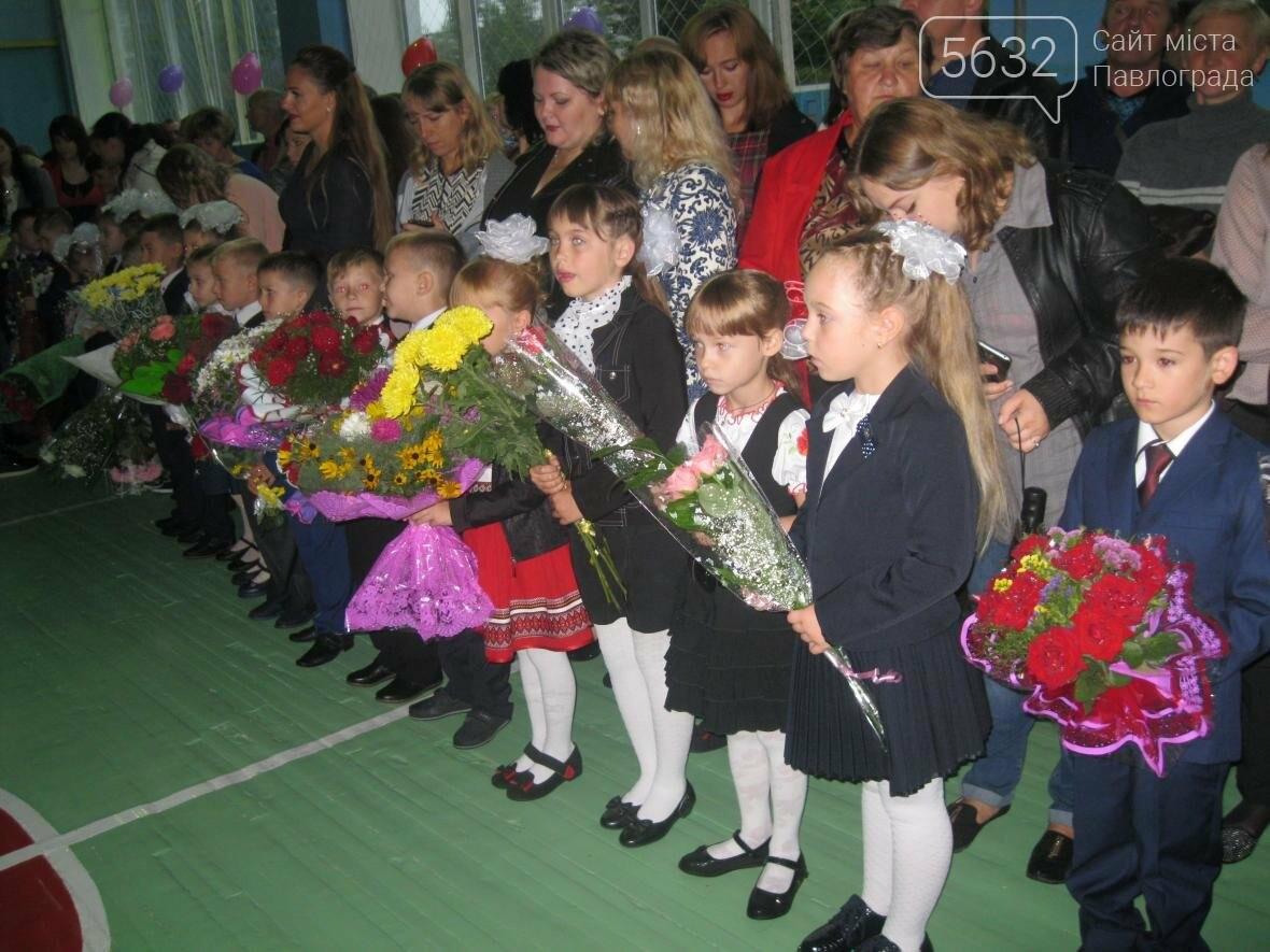 Из-за сильного дождя в Павлограде сорвались школьные линейки, фото-4