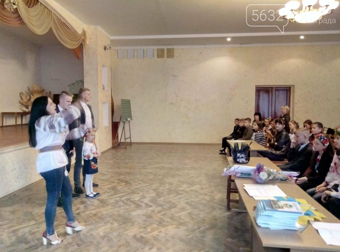 Из-за сильного дождя в Павлограде сорвались школьные линейки, фото-1