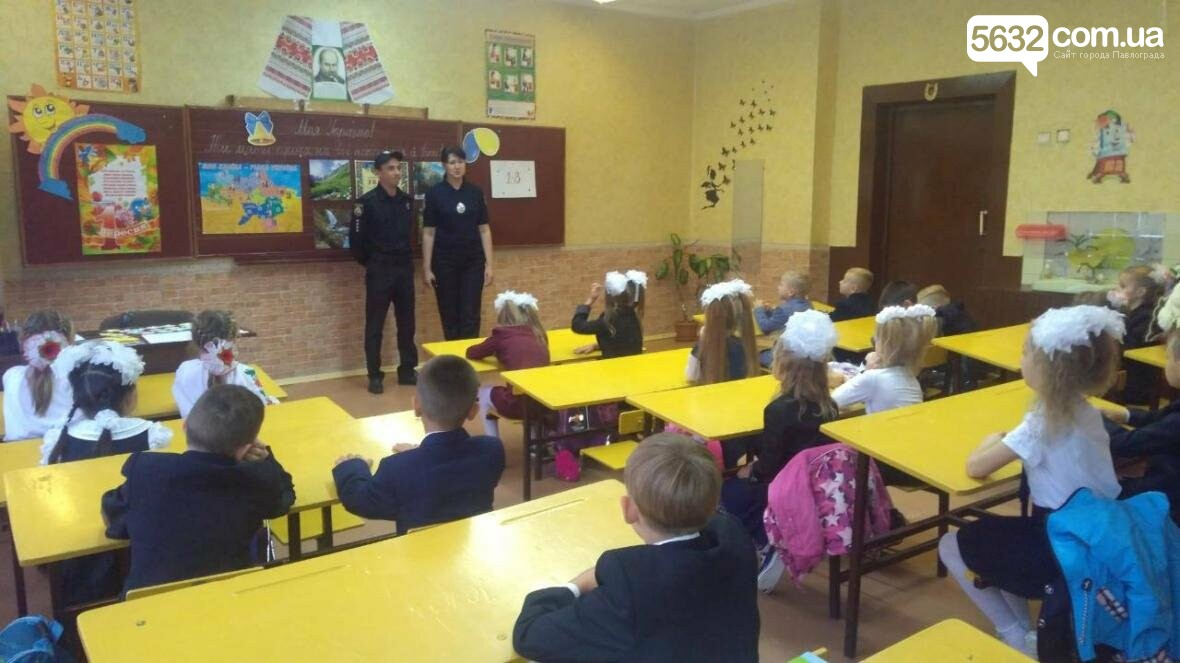 Поліцейські Павлограда познайомились з першокласниками , фото-1