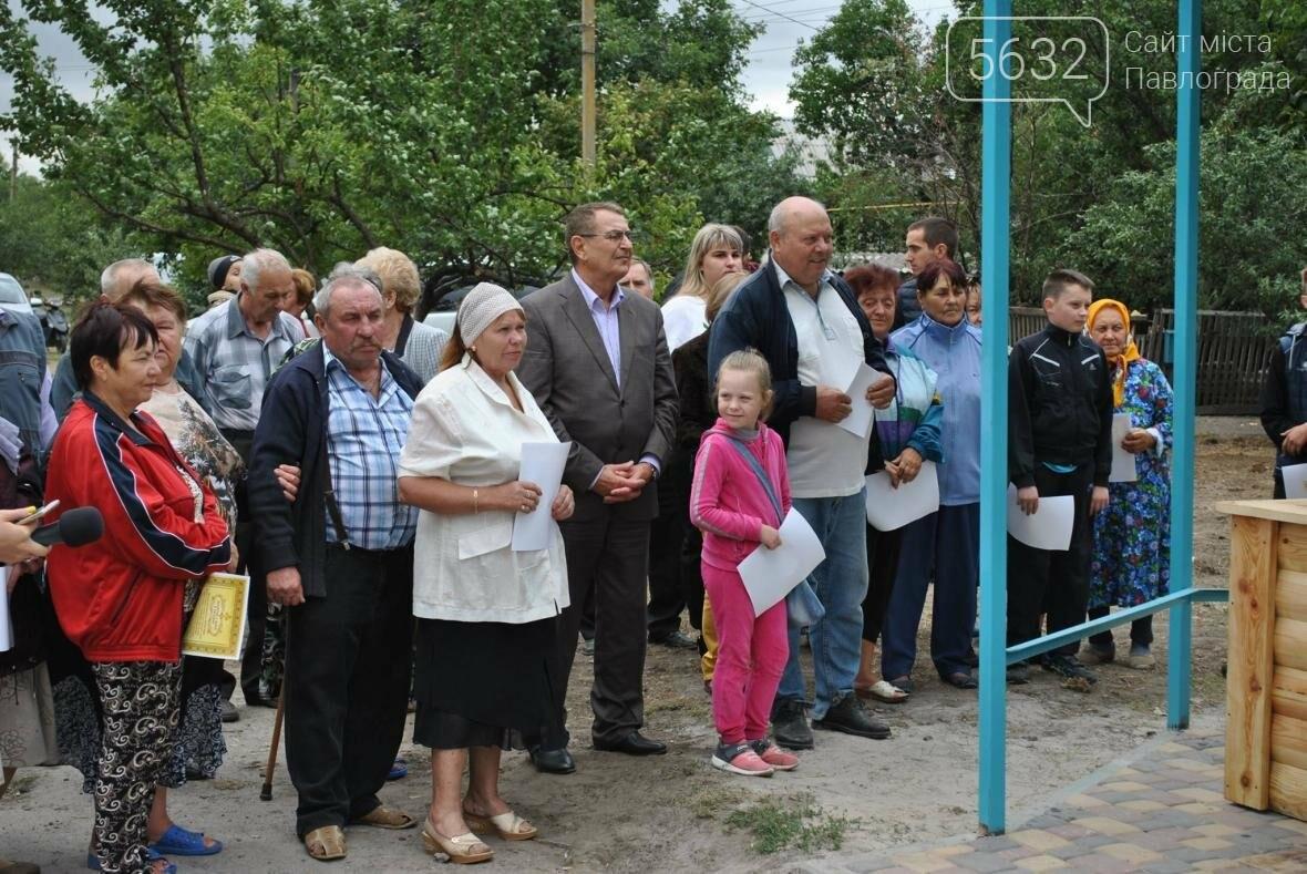 На Павлоградщині відновили майже столітню криницю, фото-2