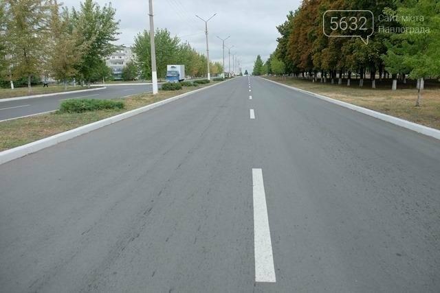 Нову дорогу до Дня міста отримала 30-тисячна Тернівка , фото-2