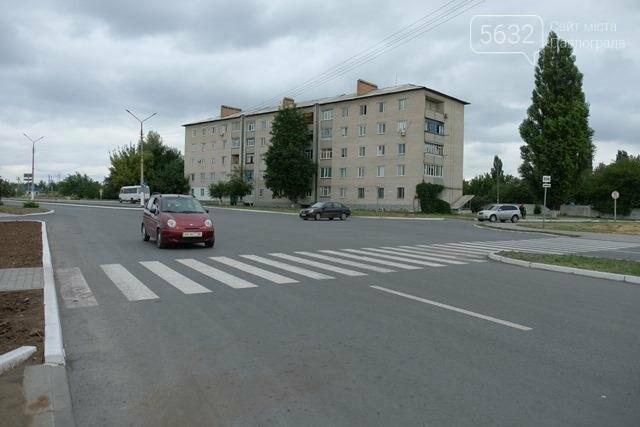 Нову дорогу до Дня міста отримала 30-тисячна Тернівка , фото-3