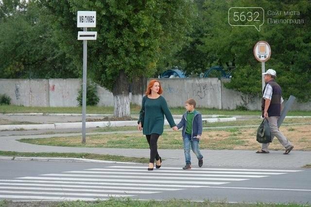 Нову дорогу до Дня міста отримала 30-тисячна Тернівка , фото-5