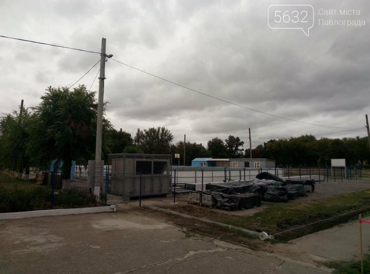 У Павлоградському ФСК ім. Шкуренко з'явиться паркан та тротуарні доріжки , фото-3