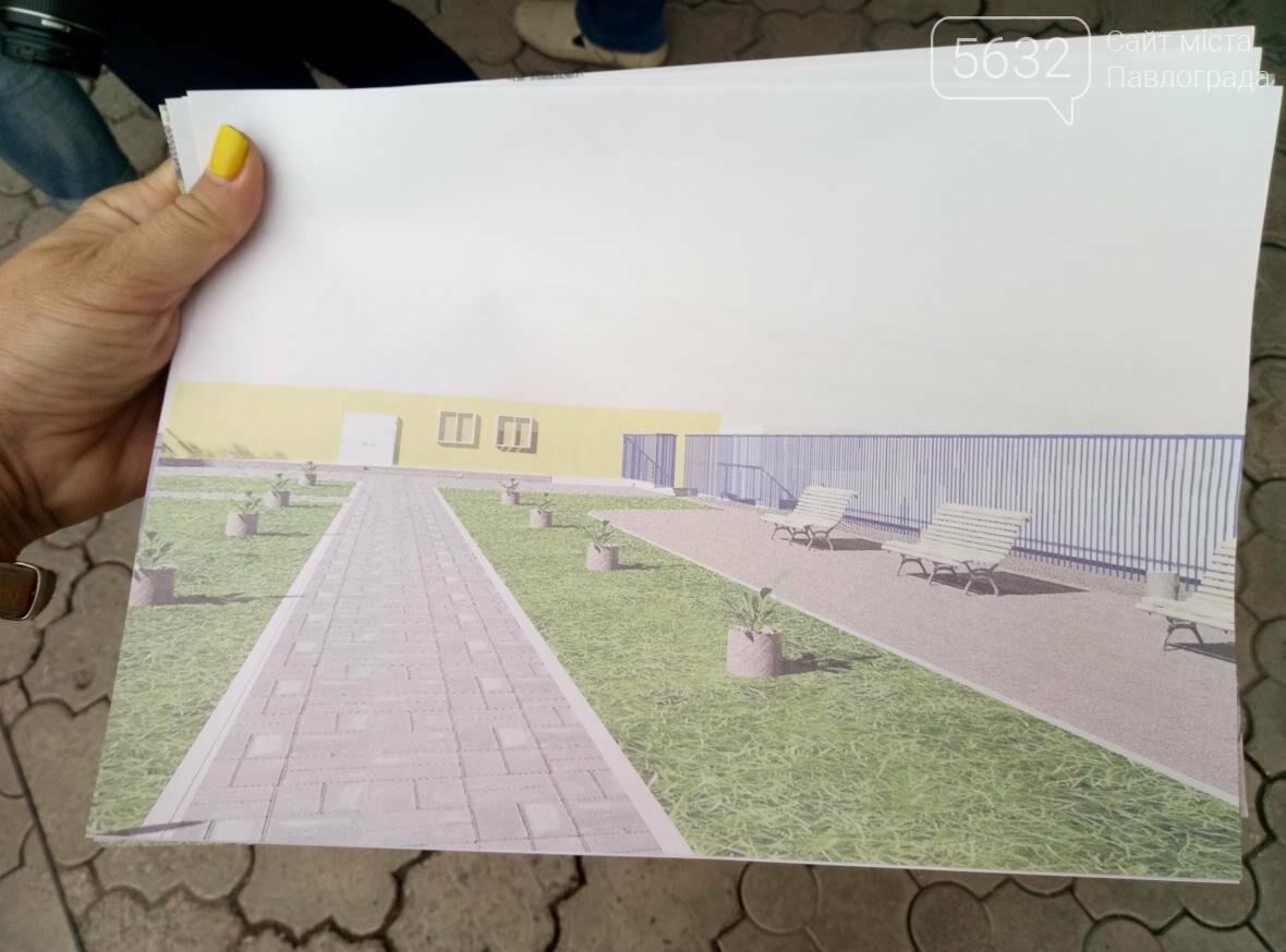 У Павлоградському ФСК ім. Шкуренко з'явиться паркан та тротуарні доріжки , фото-1