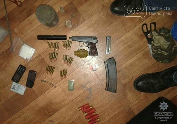 Павлоградські поліцейські виявили два помешкання з арсеналом зброї та наркотиками, фото-2