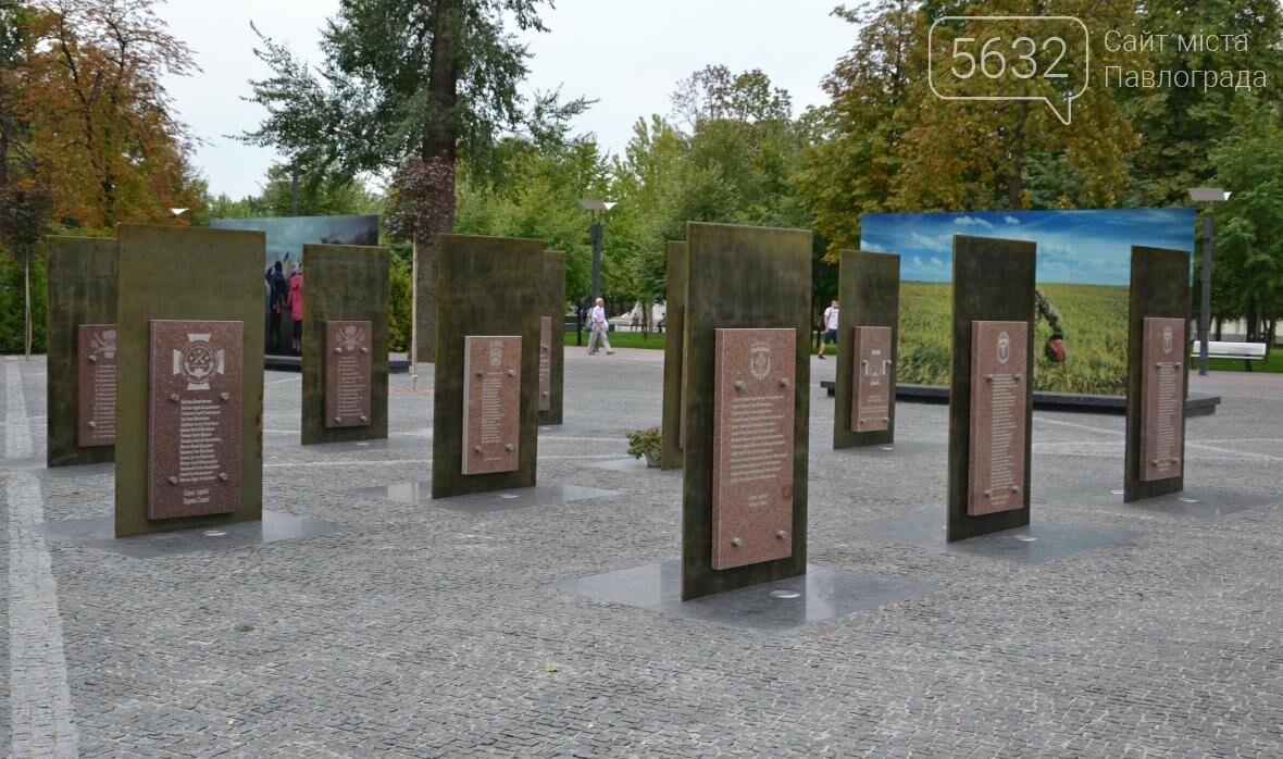 Пам`ятник загиблим в АТО павлоградцям мають встановити за рік, фото-1