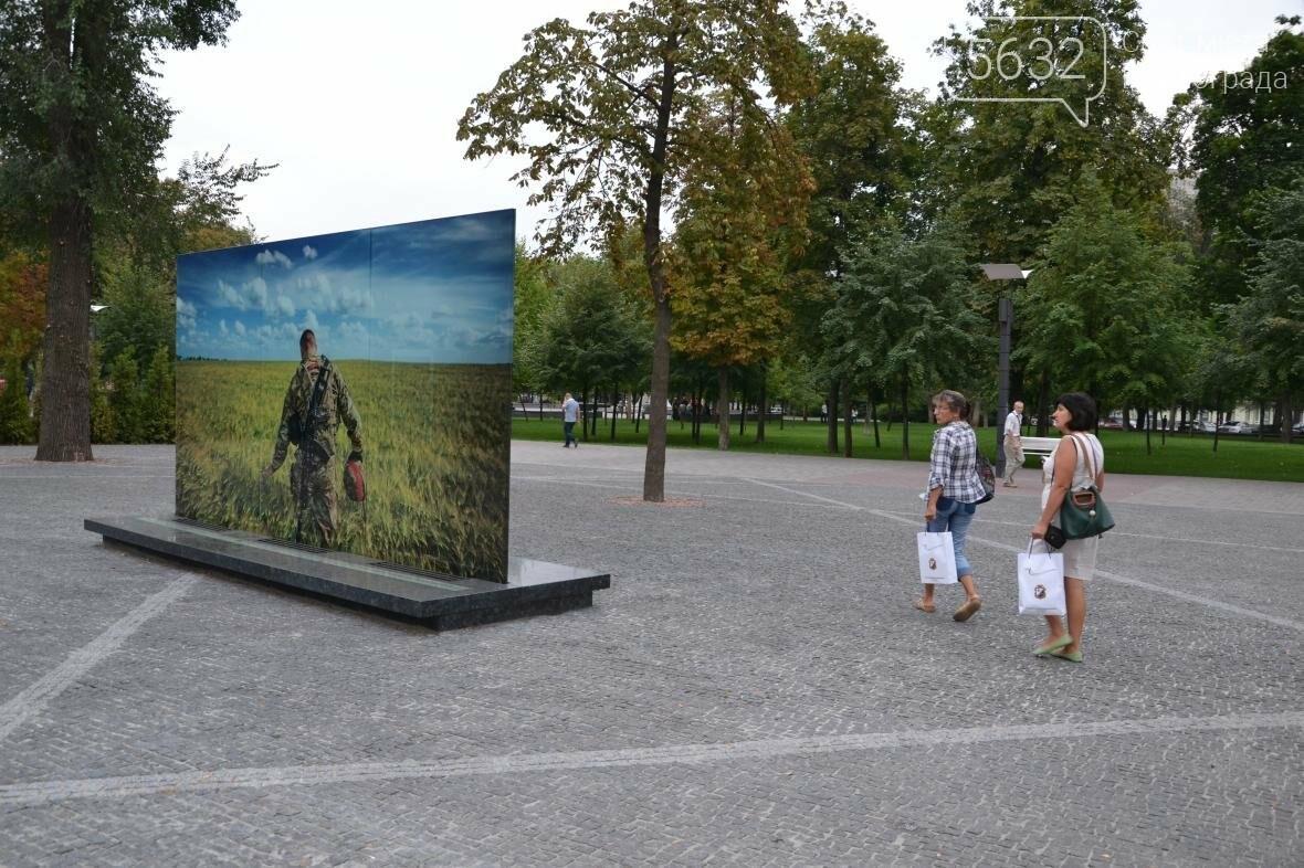 Пам`ятник загиблим в АТО павлоградцям мають встановити за рік, фото-2