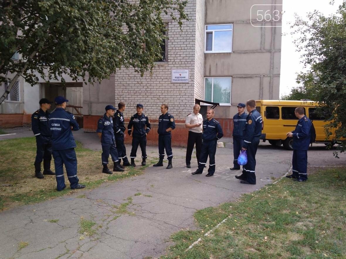 Павлоградські рятувальники вперше стали донорами, фото-4
