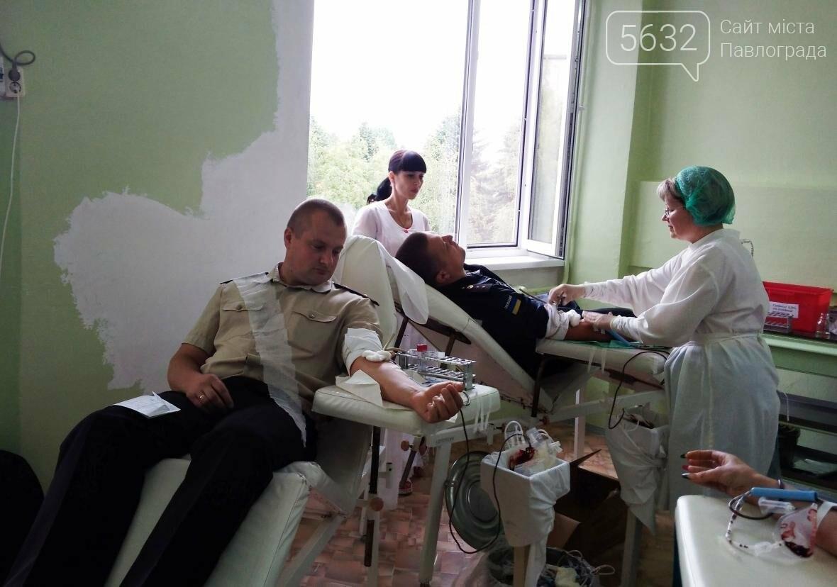 Павлоградські рятувальники вперше стали донорами, фото-3