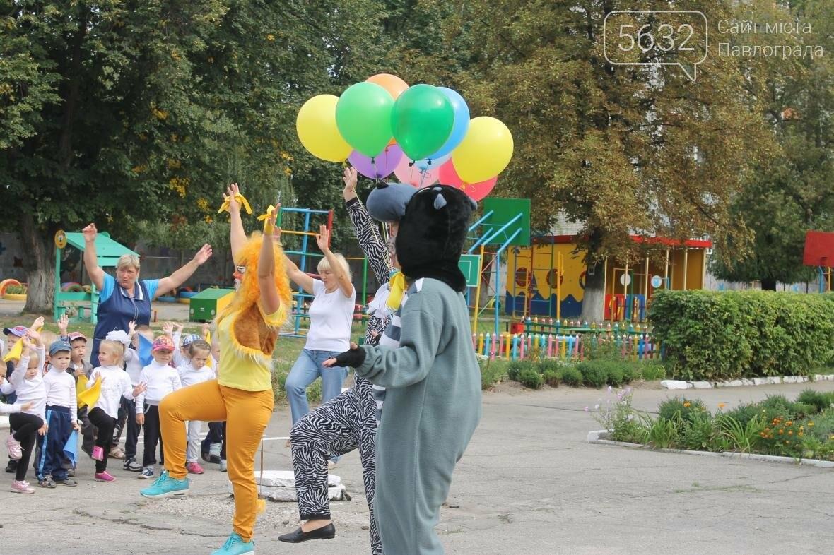 Воспитанники детсада «Ласточка» с особенными потребностями завоевали «олимпийское золото» , фото-1