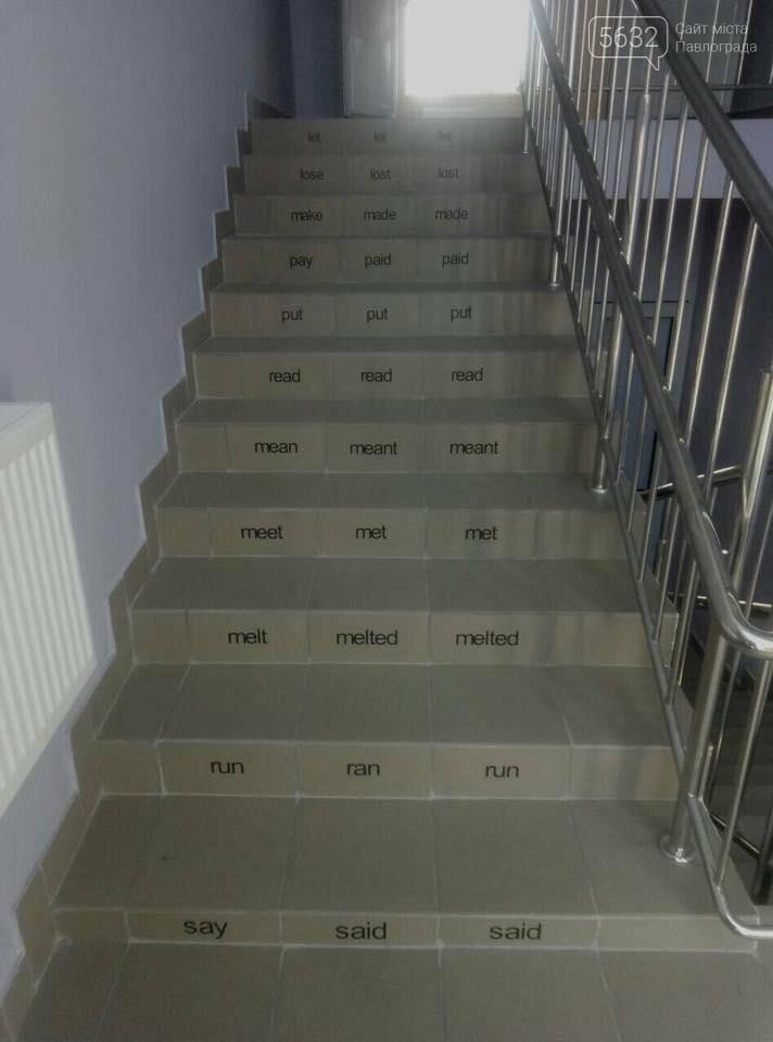 Школьники Юрьевки смогут учить английский, поднимаясь по ступенькам , фото-1