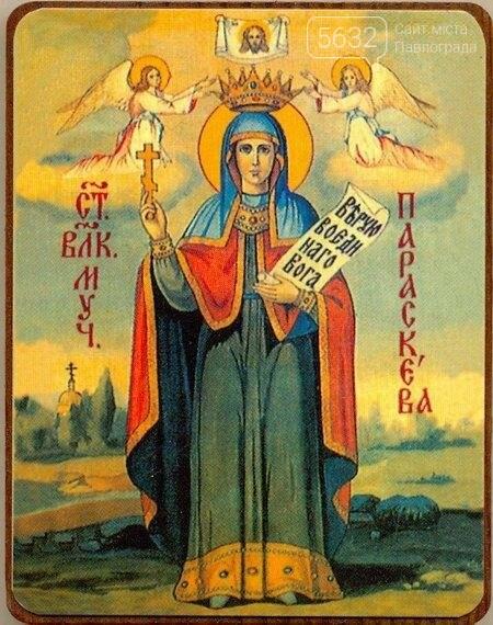 В Павлоград привезут святыню, исцеляющую душевные и телесные недуги , фото-2