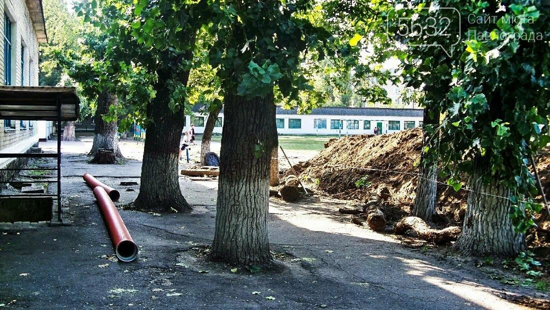 У Першотравенську розпочався довгоочікуваний ремонт каналізації , фото-1
