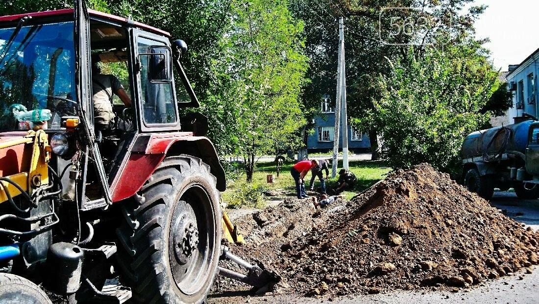 У Першотравенську розпочався довгоочікуваний ремонт каналізації , фото-4