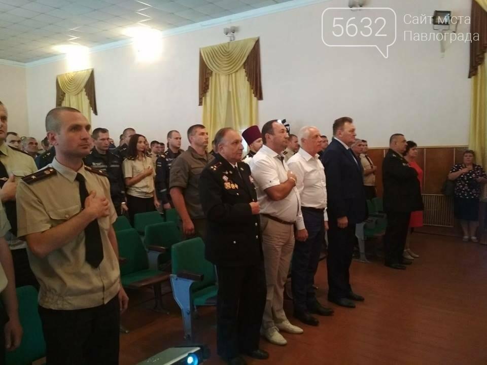У Павлограді відсвяткували День рятівника та 155-річчя місцевого управління ДСНС, фото-1