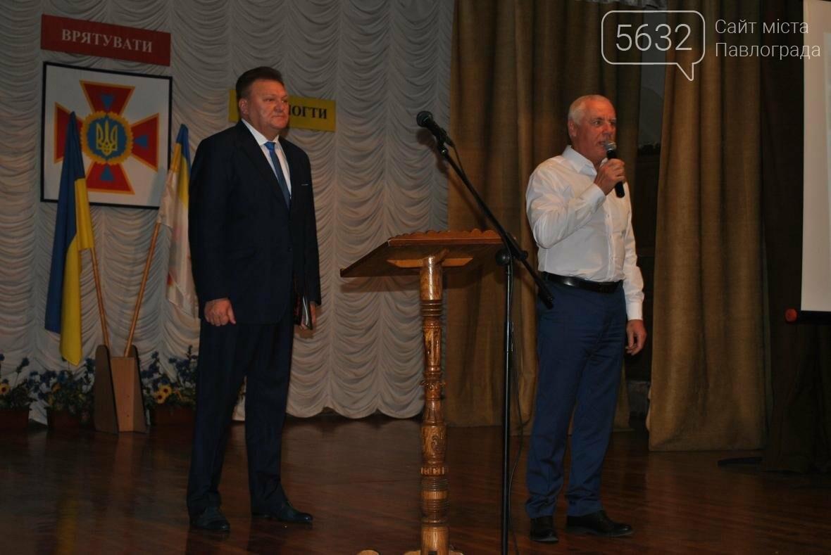 У Павлограді відсвяткували День рятівника та 155-річчя місцевого управління ДСНС, фото-8