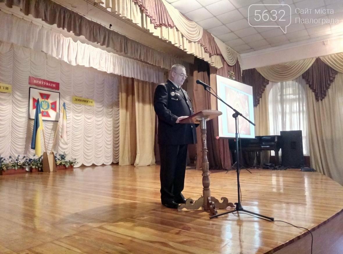У Павлограді відсвяткували День рятівника та 155-річчя місцевого управління ДСНС, фото-6