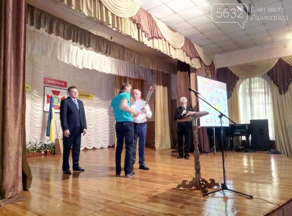 У Павлограді відсвяткували День рятівника та 155-річчя місцевого управління ДСНС, фото-7