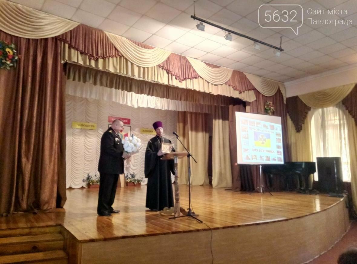 У Павлограді відсвяткували День рятівника та 155-річчя місцевого управління ДСНС, фото-3