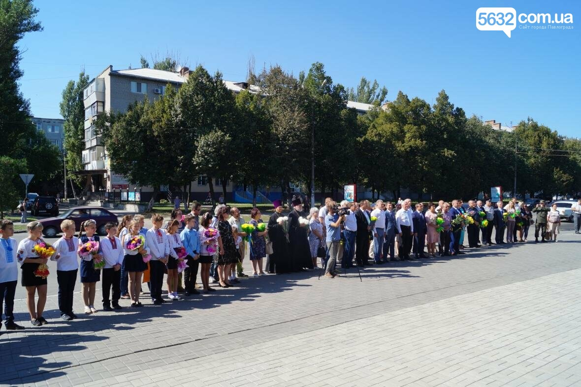 Павлоград начал отмечать 233-й День рождения , фото-1
