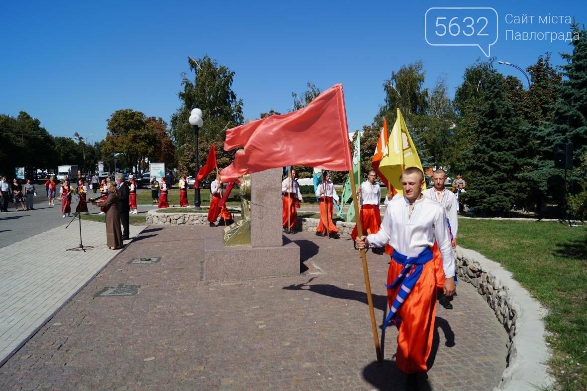 Павлоград начал отмечать 233-й День рождения , фото-4