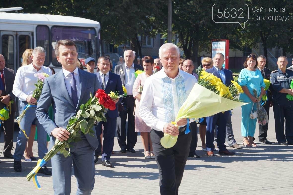 Павлоград начал отмечать 233-й День рождения , фото-2