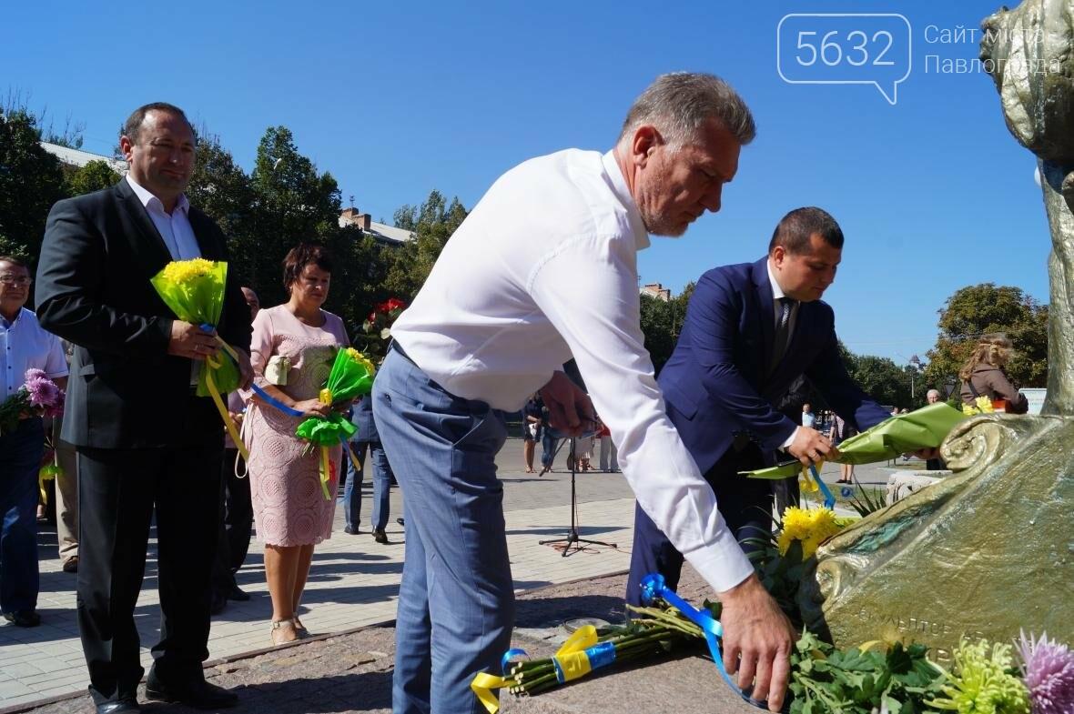 Павлоград начал отмечать 233-й День рождения , фото-5