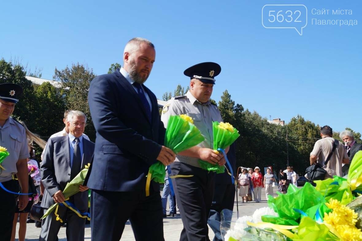 Павлоград начал отмечать 233-й День рождения , фото-7