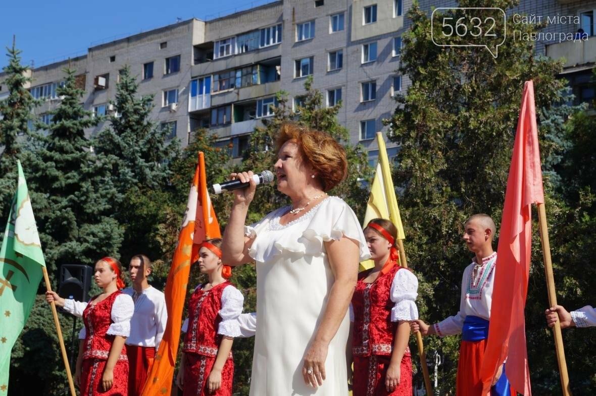 Павлоград начал отмечать 233-й День рождения , фото-6