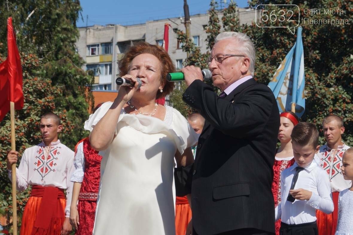 Павлоград начал отмечать 233-й День рождения , фото-8