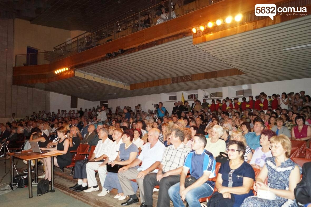 Павлоград начал отмечать 233-й День рождения , фото-11