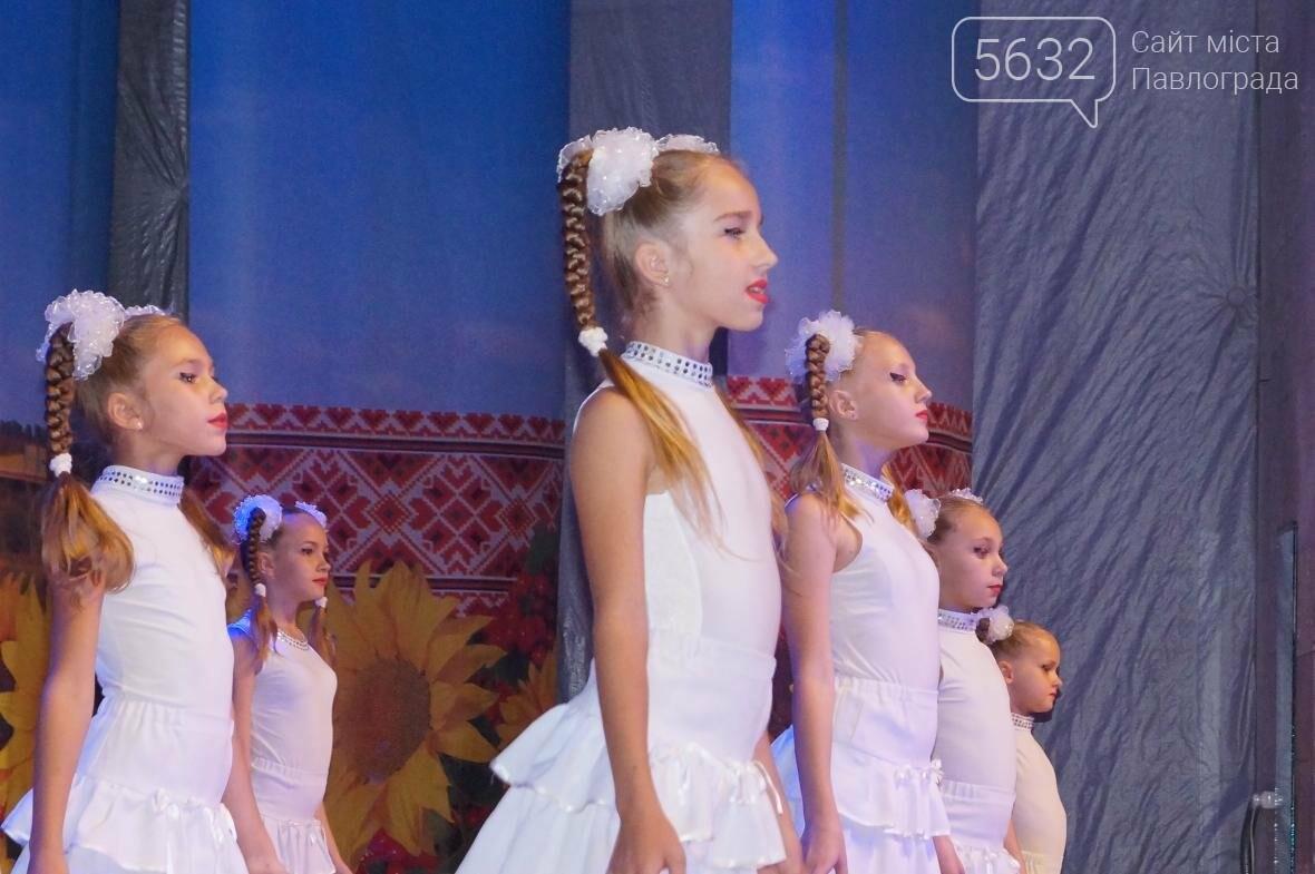 Павлоград начал отмечать 233-й День рождения , фото-12