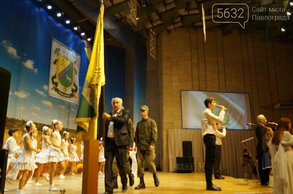 Павлоград начал отмечать 233-й День рождения , фото-13