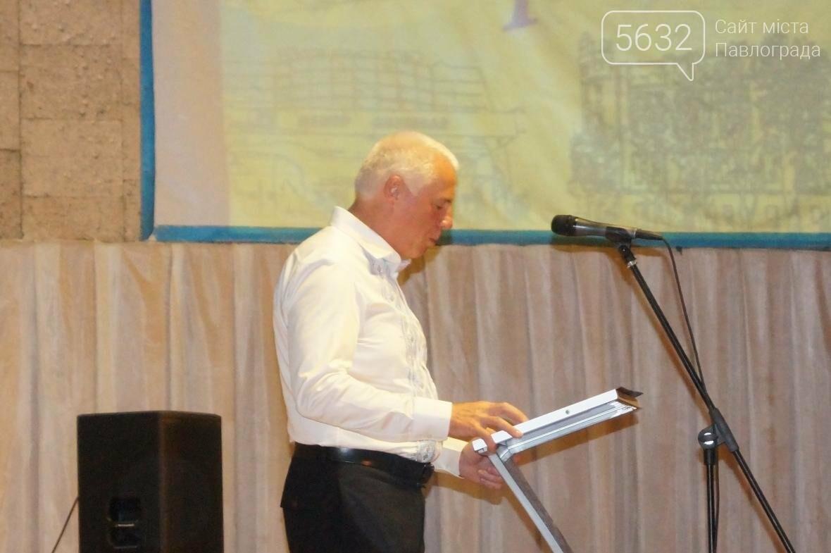 Павлоград начал отмечать 233-й День рождения , фото-10