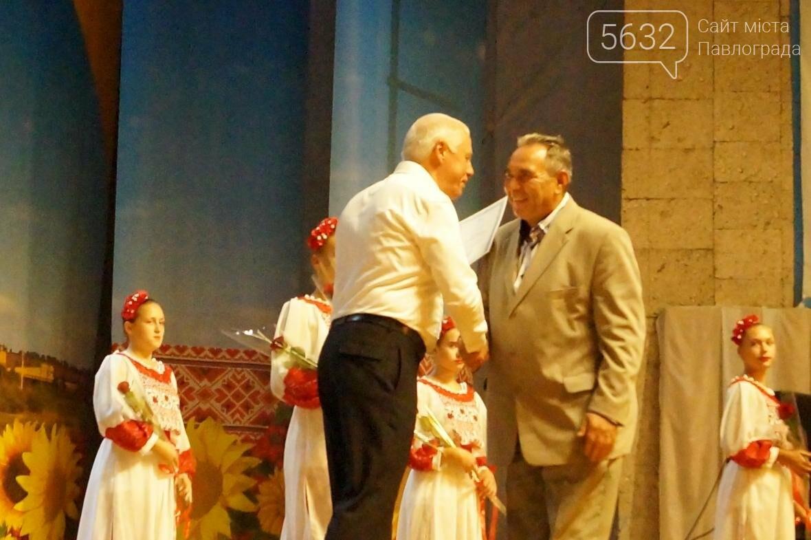 Павлоград начал отмечать 233-й День рождения , фото-9
