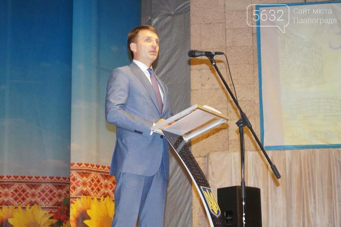 Павлоград начал отмечать 233-й День рождения , фото-15